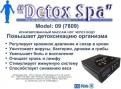 очищение организма Детокс-Спа OSM-09